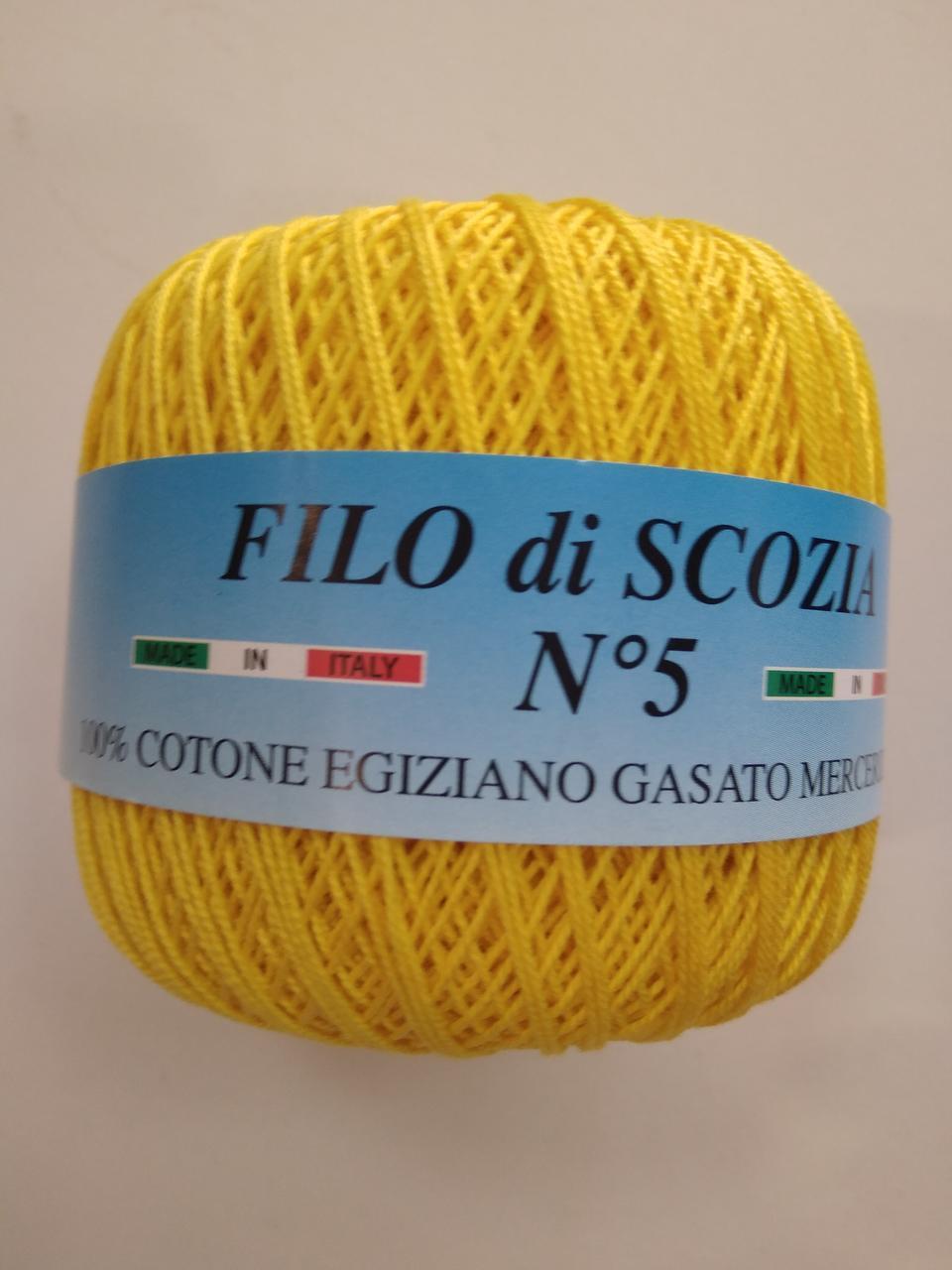 Пряжа Фило ди скозия №5 желтый 1167