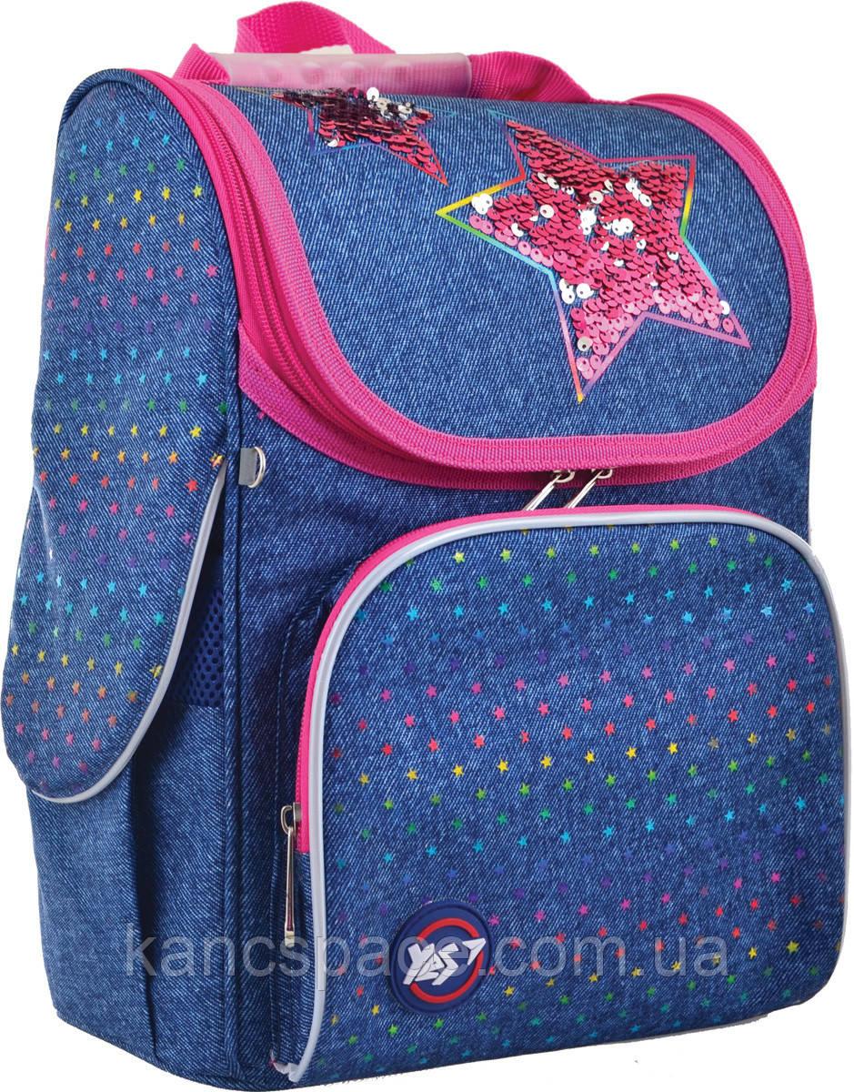 """Рюкзак шкільний, каркасний H-11 """"Starlight"""""""