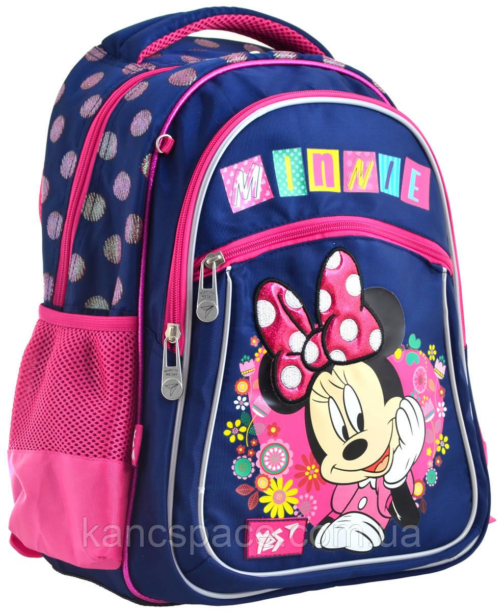 """Рюкзак шкільний S-26 """"Minnie"""""""
