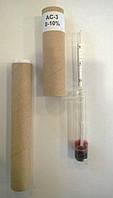 Ареометр для сахара АС-3 0-10% ГОСТ 18481-81