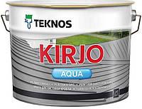 Краска KIRJO AQUA Teknos для кровли - полиуретан, PURAL, PUREX, полиэфир, 9л.