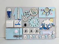 Развивающая доска Бизиборд для мальчика голубой, 450х300 мм. DVstudio