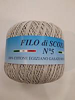 Пряжа Фило ди скозия №5 серый светлый 290