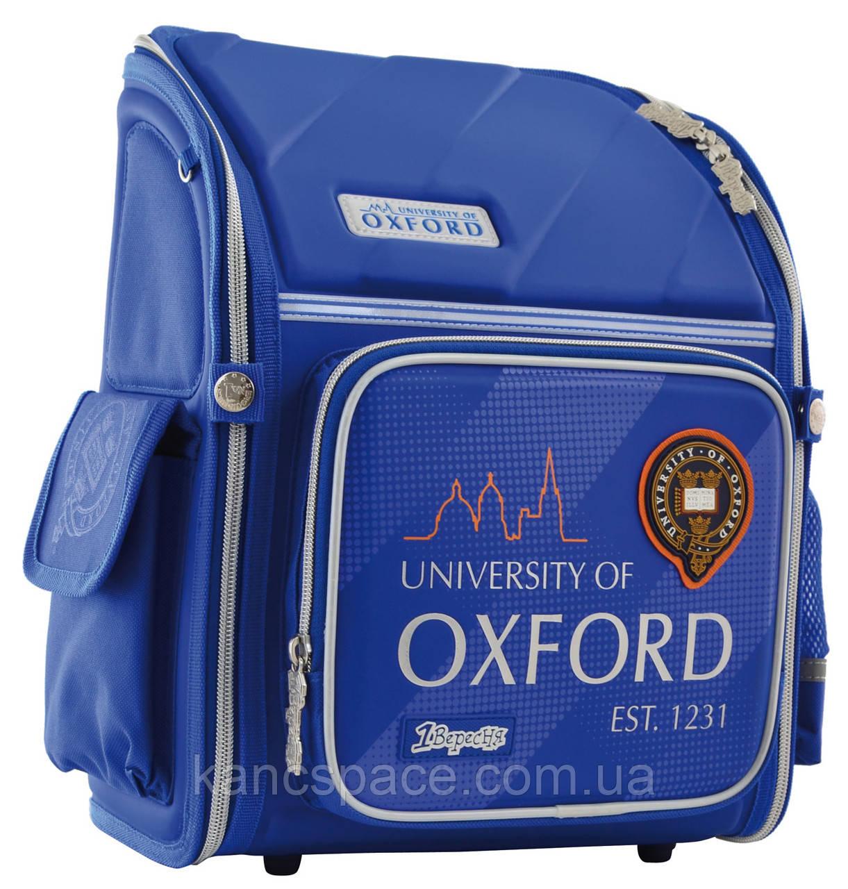 """Рюкзак шкільний, каркасний H-18 """"Oxford"""""""