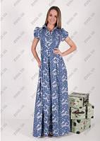 Женское длинное джинсовое летнее платье ZEAN 8031