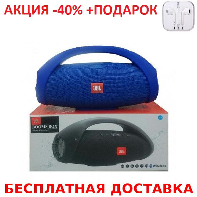Портативная беспроводная акустическая система JBL Booms Box Bluetooth RED цвета в наличии+Наушники