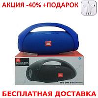 Портативная беспроводная акустическая система JBL Booms Box Bluetooth RED цвета в наличии+Наушники       , фото 1