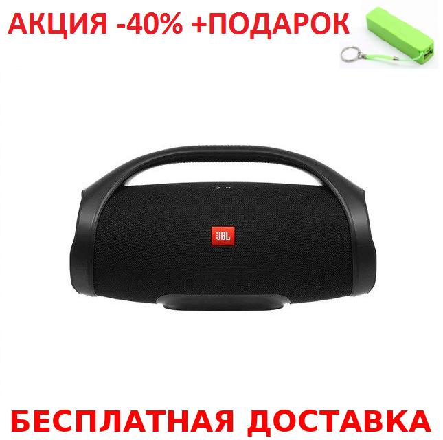 Портативная беспроводная акустическая система JBL Booms Box Bluetooth BLUE цвета в наличии+Повер банк