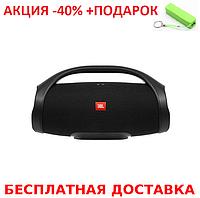 Портативная беспроводная акустическая система JBL Booms Box Bluetooth BLUE цвета в наличии+Повер банк, фото 1