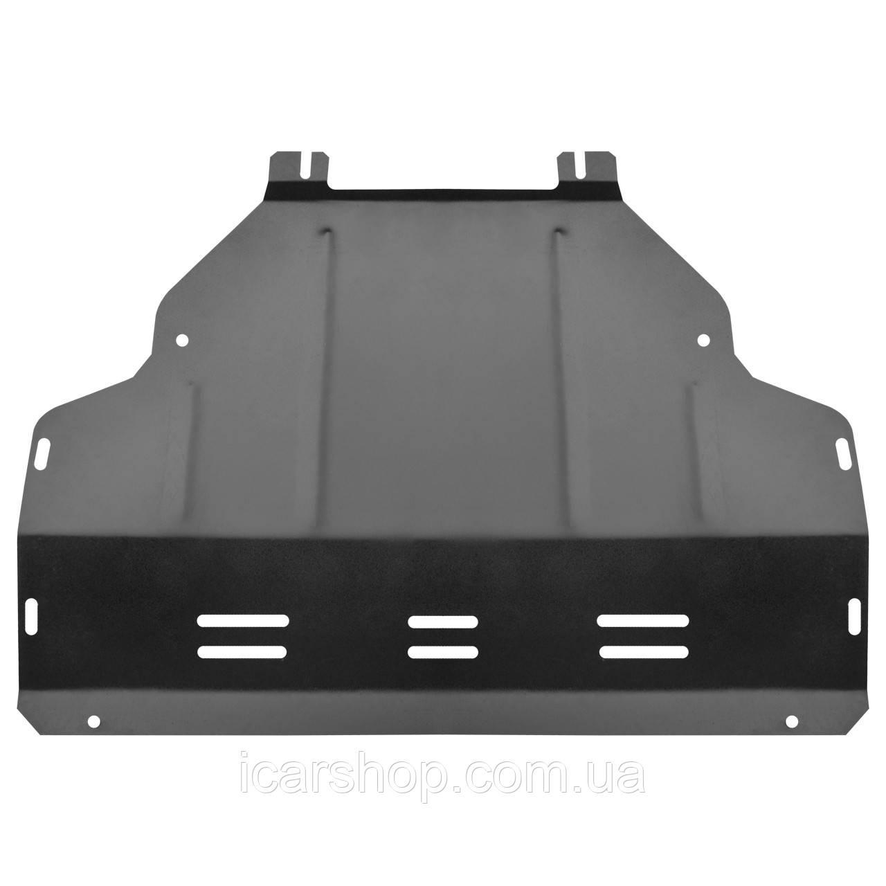 Защита Двигателя / КПП / Радиатора R. Trafic II 01- (2,5L) Titan