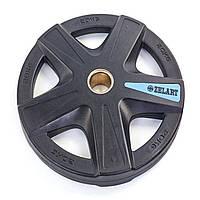 Блины (диски) полиуретановые 5 отверстий с металлической втулкой 20 кг d-51мм TA-5335-20