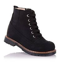 Демисезонные ботинки для мальчиков Cezara Rosso 14.3.157 (26-36)