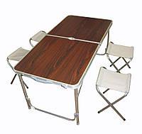Стол раскладной для пикника, рыбалки + 4 стула, Folding Table стол чемодан, зонт 180 см В ПОДАРОК