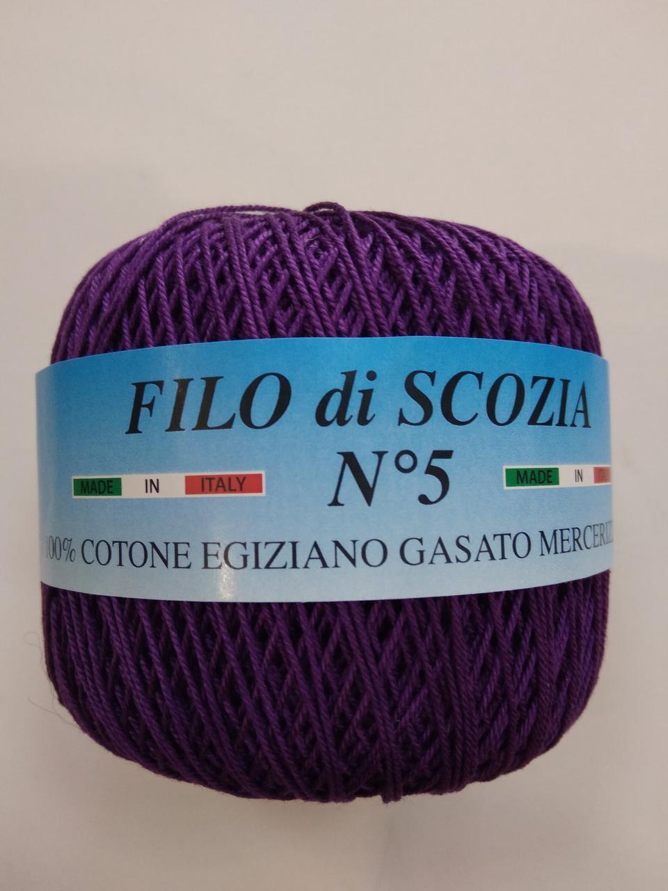 Пряжа Фило ди скозия №5 фиолетовый 123