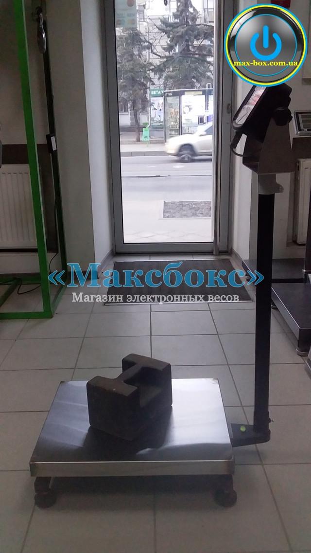 Весы товарные купить в Украине