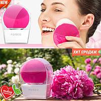 Электрическая щетка-массажер для лица Foreo Luna mini 2