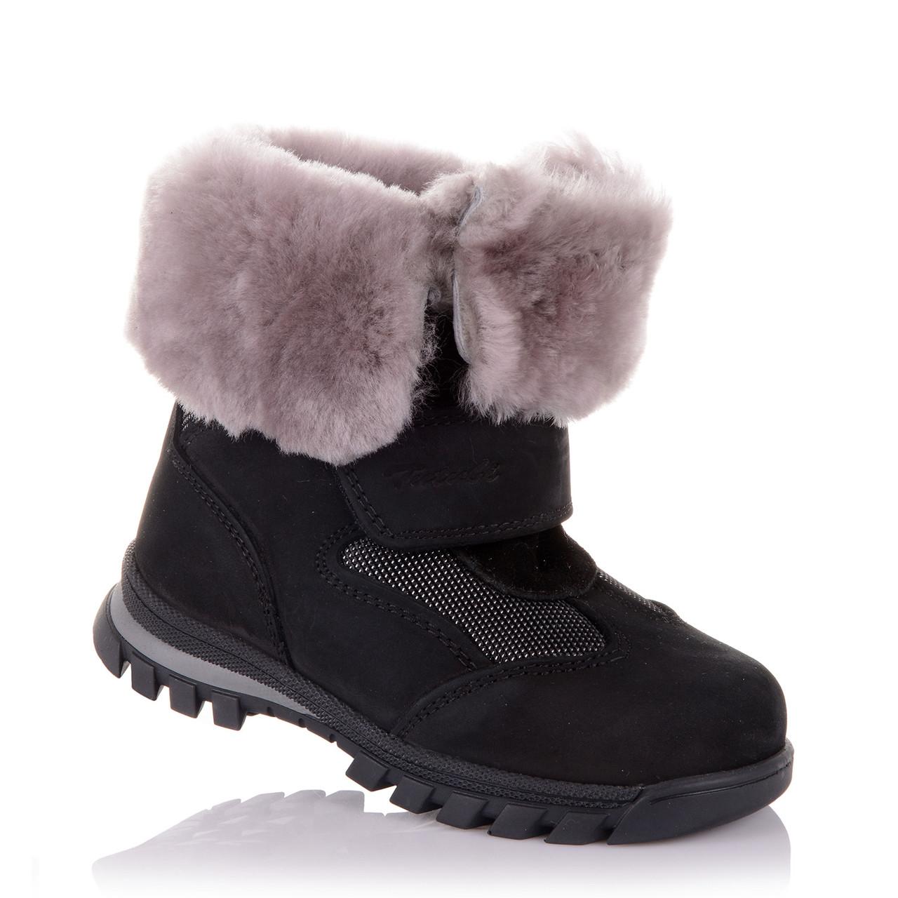 7a1254d4d Зимняя Обувь для Мальчиков Tutubi 11.4.245 (21-25) — в Категории ...