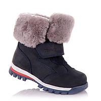Зимняя обувь для мальчиков Tutubi 11.4.242 (21-25)