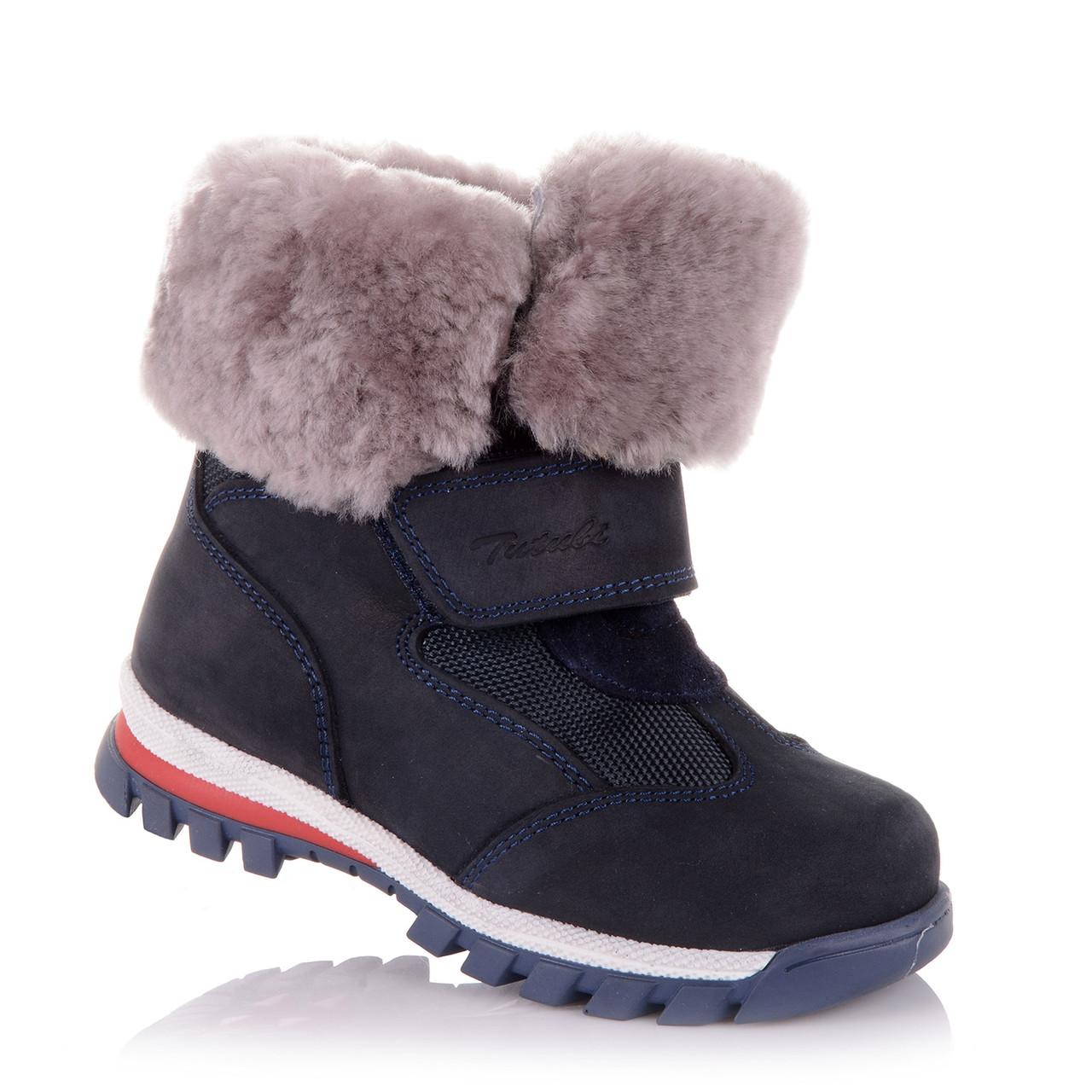 63719243d Зимняя Обувь для Мальчиков Tutubi 11.4.242 (21-25) — в Категории ...