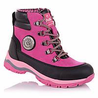 Демисезонные ботинки для девочек Tutubi 11.3.286 (26-36)