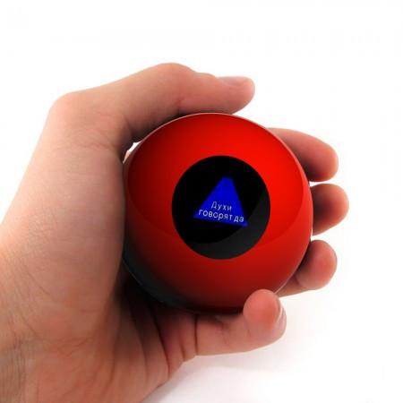 Магический шар предсказатель для принятия решений (7см) красный