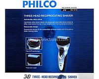 Электробритва для удаления волос Philco 1070, аккумулятор/ сеть, 1 бритвенная головка, бритва электрическая Philco 1070