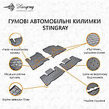 Ковры в салон Smart Fortwo II 2007- Stingray, фото 2