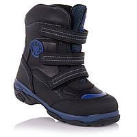 Зимняя обувь для мальчиков Minimen 1.4.165 (21-30)