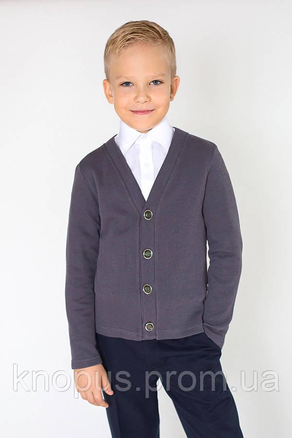 Трикотажный  кардиган для мальчика из селаника темно-серый, Модный карапуз, размеры 116-134