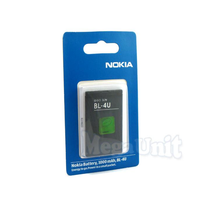 Аккумулятор Nokia BL-4U (8800Art,5530,515,210)