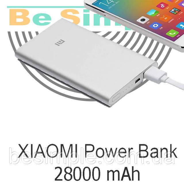 Power Bank Xiaomi Mi 28000 mAh