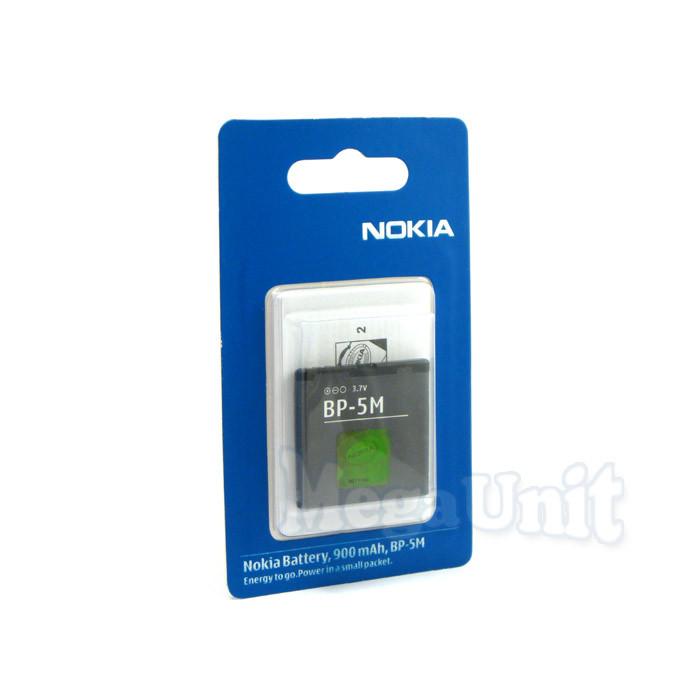 Аккумулятор Nokia BP-5M (5700, 7390, 6500 sl, 8600 lu)