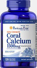 Puritan's pride Triple Strength Coral Calcium 1500 mg, Кораловий кальцій потрійної сили (120 капс.)