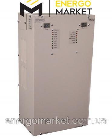 Нормализатор напряжения Рhantom VN-724, 10 кВт  125-260В