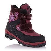 Зимняя обувь для девочек Minimen 1.4.163 (21-36)