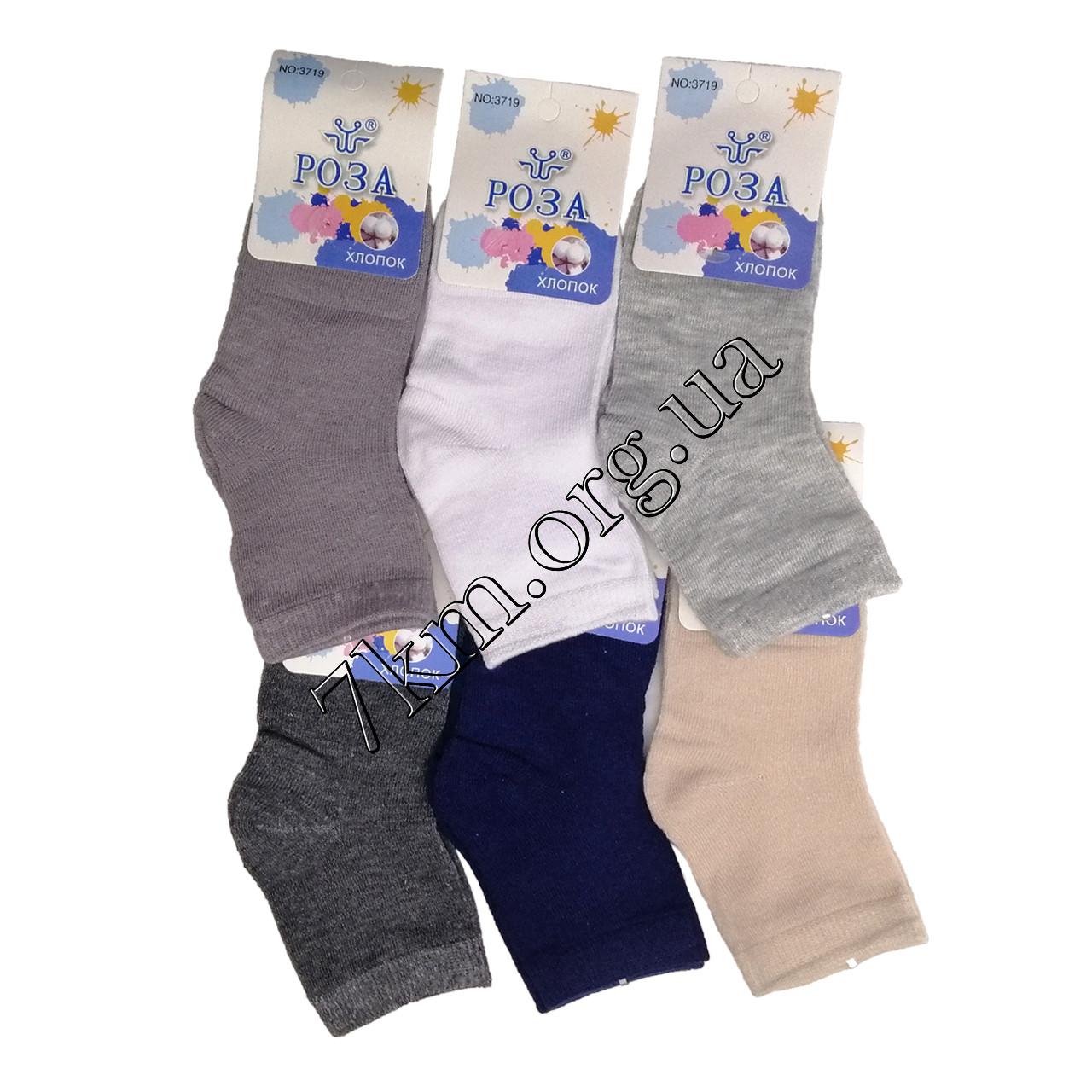 Носки детские оптом для мальчиков 3-4 года Роза хлопок 3719