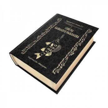 Книга-шкатулка с рюмками Советы бывалого рыболова, фото 2