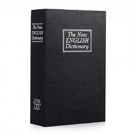 Книга-сейф (18см) Словник чорний