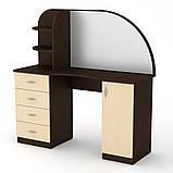 """Трюмо """"6"""" для спальни с зеркалом и выдвижными ящиками, фото 4"""