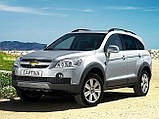 Автомобильные коврики для Chevrolet Captiva 2006- Stingray, фото 10