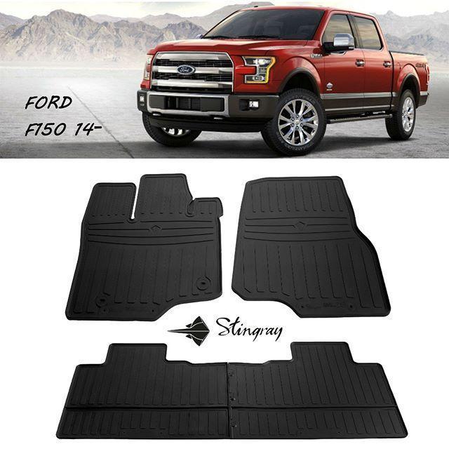 Автомобильные коврики на Ford F-150 2014- Stingray