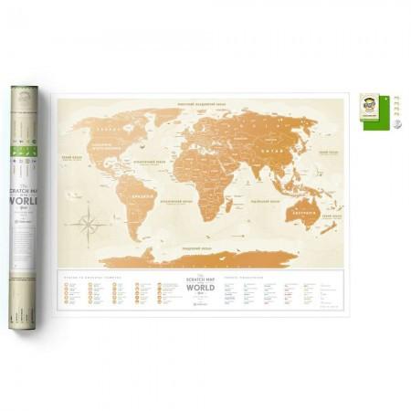 "Скретч карта світу ""Gold World"""