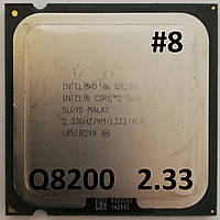 Процессор ЛОТ#8 Intel® Core™2 Quad Q8200 R0 SLG9S 2.33GHz 4M Cache 1333 MHz FSB Socket 775 Б/У, фото 1