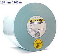 Плоские рулоны для стерилизации 150 мм*200 м Optimality (пар / формальдегид)