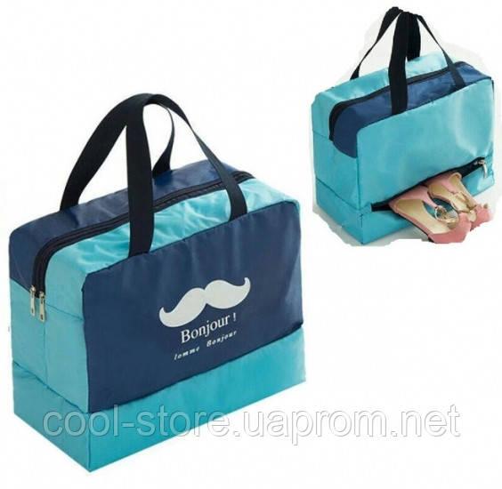 Дорожная сумка с отделением для обуви Bonjour Blue