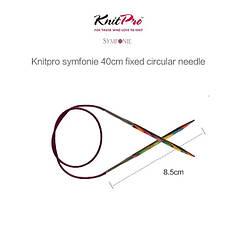 Спиці кругові 40см Symfonie Wood KnitPro