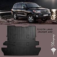 Коврик багажника Toyota Land Cruiser 200 2007- (7 мест) Stingray