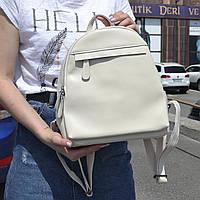 """Уценка -незначительный нюанс !!! Женский кожаный рюкзак молочный """"Карина White"""", фото 1"""