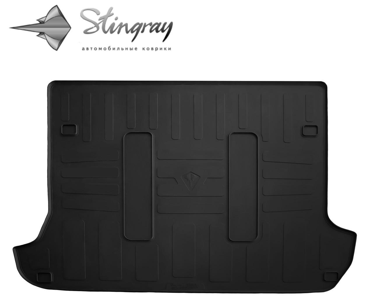 Килимок багажника Lexus GX 470 2002- (7 місць) Stingray
