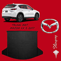 Коврик багажника Mazda CX-5 2017- 3m Stingray